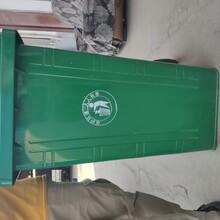 湖南省环卫铁质垃圾桶图片