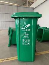 江苏省定制铁质垃圾桶报价图片