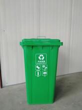 宁夏环卫铁质垃圾桶安全可靠图片