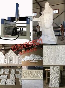 江西grc构件雕刻机江西eps构件雕刻机保丽龙雕刻机雕塑雕刻机厂家招代理购机优惠
