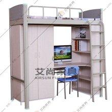 广东公寓床批发厂家艾尚家具出众的品质十套起批