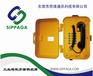電力管廊,應急通信終端,IP防水防潮廣播電話機