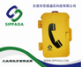 防凍耐低溫工業電話機,-40度可用防水防塵電話
