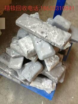 甘肃回收镨钕白银回收镨钕