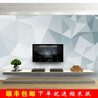 简约几何图形3D壁画无纺布电视背景素色客厅沙发卧室无缝墙布墙纸
