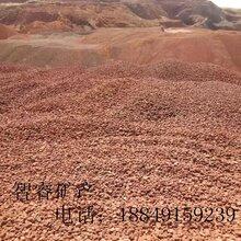 智睿天然火山石盆栽火山石园艺种植火山石铺路火山石图片