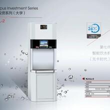 供应山东好景LL-2,校园刷卡饮水机,可定制,节能饮水机图片