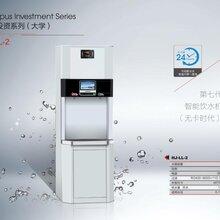 供應山東好景LL-2,校園刷卡飲水機,可定制,節能飲水機圖片