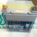 北寧蓄電池FCG12-75/12V75AH北寧UPS專用電池