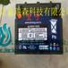 北寧蓄電池FCG12-50/12V50AH免維護電池