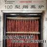 豆干煙熏爐,豆干煙熏爐廠家小型