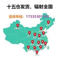 深圳羅湖耐堿地坪砂漿耐堿水泥砂漿廠家直售圖片