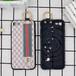 磨砂tpu手机软壳tpu手机壳素材定制加工