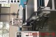 遼寧板式家具一排鉆兩主軸數控開料機廠家直銷