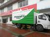 滁州化糞池清理車油田環保作業車