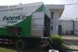 環保作業車養殖場糞便處理車環保作業車