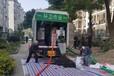 青浦粪便处理设备多功能环保作业车