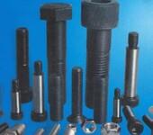 供甘肃永昌不锈钢标准件和金昌不锈钢紧固件