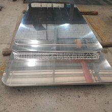 佛山豪峻不锈钢中厚板激光切割加工定制厂家