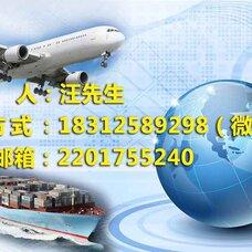 国际空运海运快递,亚马逊FBA头程服务,欧美包双清到门,海外仓储
