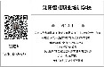 沈阳初级社会ub8优游注册专业评级网师报名条件