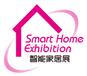 2019上海国际智能家居及智能锁展览会