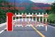 青岛辉煌腾达停车场管理设备挡车器挡车杆挡车柱