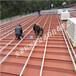 分布式光伏支架系统铝合金支架热镀锌C型钢支架各类光伏支架配件