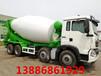 重汽豪沃12-14方輕量化混泥土攪拌車,法規版,輕松上戶