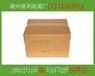 吳興區湖州紙箱廠家-湖州德清食品包裝紙箱批發廠家價格優惠