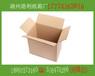 湖州紙箱廠家-湖州飛機盒廠家-湖州哪里有紙箱賣-湖州港利紙箱包裝