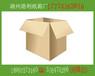 湖州紙箱廠家-湖州淘寶紙箱廠家-湖州搬家紙箱廠家-湖州港利包裝紙箱廠