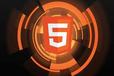 哈爾濱html5培訓零基礎學習哪家好