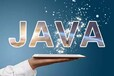 千鋒杭州Java培訓程序員