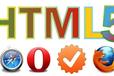 哈爾濱千鋒html和html5的區別