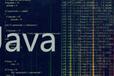 長沙Java開發培訓班哪家好?