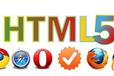 广州html5培训哪里讲的比较专业