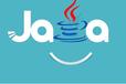 广州Java学习难不难?
