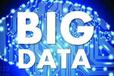 上海大数据程序员培训排行榜
