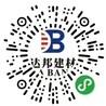 哪个品牌的免砸砖防水好?广州达邦防水涂料厂家,厂家直销,质量保证