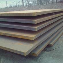 昆明鋼板廠家批發,昆明鋼板市場行情,昆明鋼板廠家直銷圖片