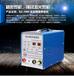 聊城冷焊機山東冷焊機廠家直銷.3c認證產品