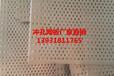 不锈钢过滤网片冲孔铝板微孔铝板方孔洞洞板