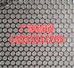 微孔冲孔网厂家不锈钢冲孔板网板金属不锈钢筛网洞洞板金属