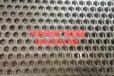 不锈钢冲孔筛网不锈钢板打孔穿孔不锈钢筛网微孔板