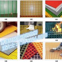 怎样区分不同型号玻璃钢格栅的适用范围——轩铭玻璃钢格栅厂家为您详细说明图片