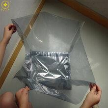 防静电屏蔽袋四方底立体袋显示器包装袋电子产品包装袋