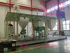 黑龍江養殖場用的飼料顆粒機時產1-5噸環模顆粒機