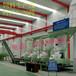 山東雙鶴機械供應飼料加工設備成套飼料生產線