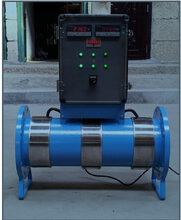 全频道缠绕式水处理器